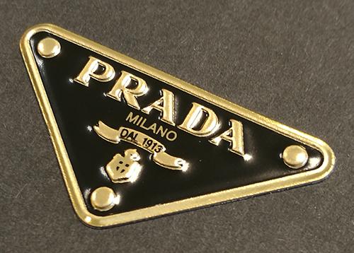 plaque aluminium prada